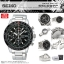 SEIKO Pilot's Solar Chronograph Alarm Men's Watch รุ่น SSC009P1 thumbnail 7