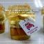 น้ำผึ้ง 1 ออนซ์ แพคถุงผ้า ติดแทคห้อย thumbnail 2