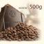 Callebaut Dark Choc 70.5% แบ่งขาย 500 g thumbnail 1