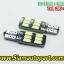ไฟหรี่ LED T10-ชิป5730-6SMD-Canbus-แสงด้านเดียว thumbnail 1