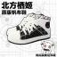 Preorder รองเท้าผ้าใบ KANTAI thumbnail 1