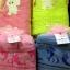 ผ้าขนหนูผืนใหญ่ เนื้อนุ่ม-ทอลายสวย ขนาด 30x60 นิ้ว แพ็คถุงผ้า ฟรีแท็ค thumbnail 7