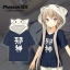 Preorder เสื้อฮู๊ดแขนสั้น Meow Arisaka thumbnail 1