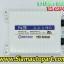 ไฟ xenon kit D2S AC35W Slim Ballast N3 thumbnail 3