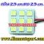 ไฟLEDห้องโดยสาร LED แบบแผง 9SMD thumbnail 1