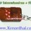 LEDไฟกระพริบแสงสีขาว ควบคุมด้วยรีโมท วิ่งเปลี่ยนสเตปได้ thumbnail 3