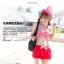 cnd-271-RED thumbnail 6
