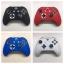 Silicone Xbox One S (Gen3) thumbnail 1