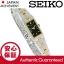 Seiko Women's SZZC42 Dress Two-Tone Watch thumbnail 3
