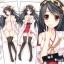 ปลอกหมอนข้างอนิเมะ ชิมะคาเสะ (160x50) thumbnail 1