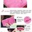 กระเป๋าสตางค์ YADAS พร้อมส่ง สีชมพู แต่งคาดกระดุมแป๊กเก๋ๆ ทรงเรียบหรู ใบยาว DESIGN สุดเก๋ ไฮโซมากๆ thumbnail 6