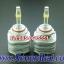 ไฟหน้าled headlight BRIDGELUX 3200Lumen ขั้ว HB4/9006 thumbnail 2