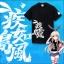 Preorder เสื้อ Kantai Collection คันไตคอลเลกชัน thumbnail 1