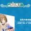 Preorder พวงกุญแจ Kantai Collection thumbnail 4