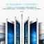 Teclass X98 Plus 3G Ram 4Gb Rom 64Gb 2 ระบบ จอ 9.7นิ้ว RETINA แถมคีย์บอร์ดบูลทูธและเคส thumbnail 13
