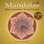 Mandala 2 มันดาลา แบบฝึกสมาธิ ความจดจ่อ และความอดทน มานดาลา thumbnail 1