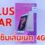 APLUS STAR 4 core จอใหญ่ 5.5 นิ้ว กล้อง 8 ล้าน 2 ซิม ระบบ 4G ทุกค่าย thumbnail 1