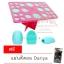 Beauty Secret D Cleaning Brushes Set ชุดทำความสะอาดแปรงแต่งหน้า - Pink thumbnail 1