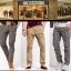Defacto Cargo Slim Pant thumbnail 1
