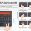 คีย์บอร์ดบูลทูธ สำหรับ Tablet 9-10 นิ้ว มีช่องวางตั้งได้เลย ใช้ได้ 2 เครื่อง สลับกัน thumbnail 5