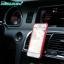 Nillkin Englon Leather - เคส iPhone 7 Plus thumbnail 10
