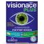 วิตามินบำรุงสายตา Visionace Plus 1 กล่อง thumbnail 1