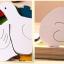 Uncle Wood - 3 layer Jigsaw Puzzle 'Duck Family' ตัวต่อจิ๊กซอว์ไม้-ครอบครัวเป็ด thumbnail 7