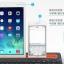 คีย์บอร์ดบูลทูธ สำหรับ Tablet 9-10 นิ้ว มีช่องวางตั้งได้เลย ใช้ได้ 2 เครื่อง สลับกัน thumbnail 6