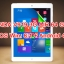 มือสอง ONDA V919 3G AIR 64GB 2 ระบบ Win.10/Android 4.4 จอ 9.7นิ้ว RETINA ใส่ซิมโทรได้ เล่นเนต 3G แถมคีย์บอร์ บูลทูธ thumbnail 1