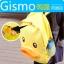พร้อมส่ง กระเป๋า เป็ดเหลือง B.Duck Gismo แท้ thumbnail 1