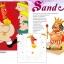 ศิลปะทรายชุดนิทานของ Han Andersen --Joan Miro Hans Christian Andersen's fairy tale thumbnail 11
