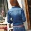 เสื้อยีนส์ พร้อมส่ง สียีนส์เข้ม ฟอกสีสวย คอปก ดีเทลสุดเท่ห์ แฟชั่นมาใหม่สไตล์เกาหลี thumbnail 5