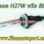 ไฟ xenon kit H27W/880 AC35W Ballast N3 thumbnail 2