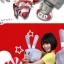 Preorder ตุ๊กตา ป้อมปืนเรือรบ Rensouhou Chan thumbnail 6