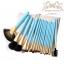 แปรงแต่งหน้า เซ็ทแปรงแต่งหน้า คุณภาพดี สีฟ้า Cerro Qreen Brushes Sets Suit special Dream Blue thumbnail 1