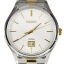 Seiko Neo Classic Stainless Steel Mens Watch SUR025P1 thumbnail 2