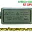 ไฟxenon kit 55W ขั้ว H1 Ballast X5 Canbus Fast Bright thumbnail 7