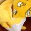 Preorder ชุดหมอนผ้าห่ม ไข่ขี้เกียจ gudetama ญี่ปุ่น 2 แบบ thumbnail 7
