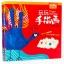 Joan Miro Finger Printing Book ปกอ่อน thumbnail 1