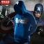 เสื้อฮู้ดดี้ Captain America (1) thumbnail 1