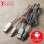 Yoobao Nylon USB-Cable - สายชาร์จถัก Micro-USB thumbnail 1