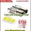LED ขั้ว1156-Chip5730-15W แสงสีขาว(750LM) thumbnail 7