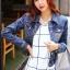 เสื้อยีนส์ พร้อมส่ง สียีนส์เข้ม ฟอกสีสวย ดีเทลกระเป๋าด้านหน้าเก๋ คอปก ดีเทลสุดเท่ห์ แฟชั่นมาใหม่สไตล์เกาหลี thumbnail 1