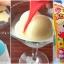 Shin chan Butt pudding พุดดิ้งก้นชินจังดึ้งๆๆ thumbnail 2