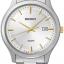 Seiko Men's SUR053 Two-Tone Stainless-Steel Quartz Watch with Silver Dial thumbnail 1