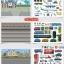 Joan Miro Reusable sticker pad - Urban Transport thumbnail 3