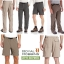 Royal Robbins Men's Zip N Go Pants thumbnail 1