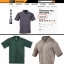 5.11 Short Sleeve Performance Polo–Men (แขนสั้น ชาย ) thumbnail 3