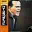 Harry Belafonte - Harry Belafonte thumbnail 1
