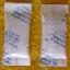 ซองกันชื้น ซิลิก้าเจล 1 กรัม (กระดาษ) thumbnail 1